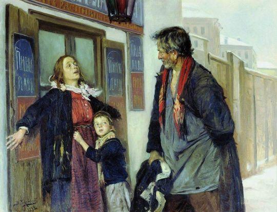 Не пущу!. 1892