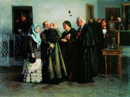 Оправданная. 1882