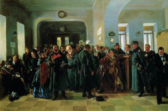 Крах банка. 1881