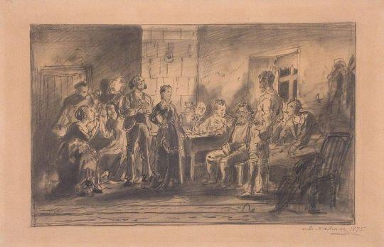 Вечеринка. 1875