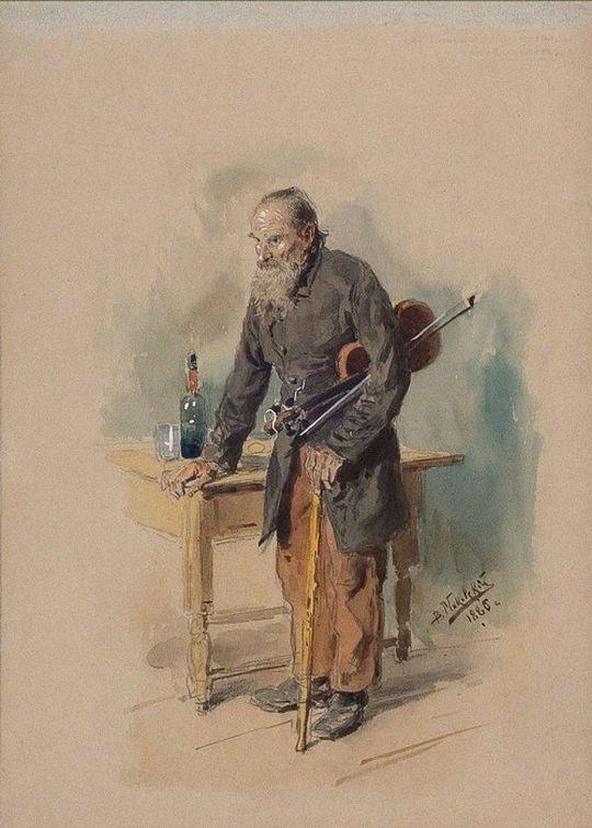 Бродячий скрипач. 1886