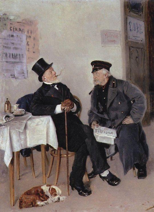 Политики. 1884