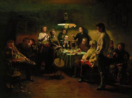 Вечеринка. 1875-1897