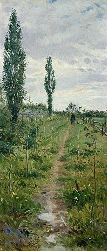 Лето4. 1896