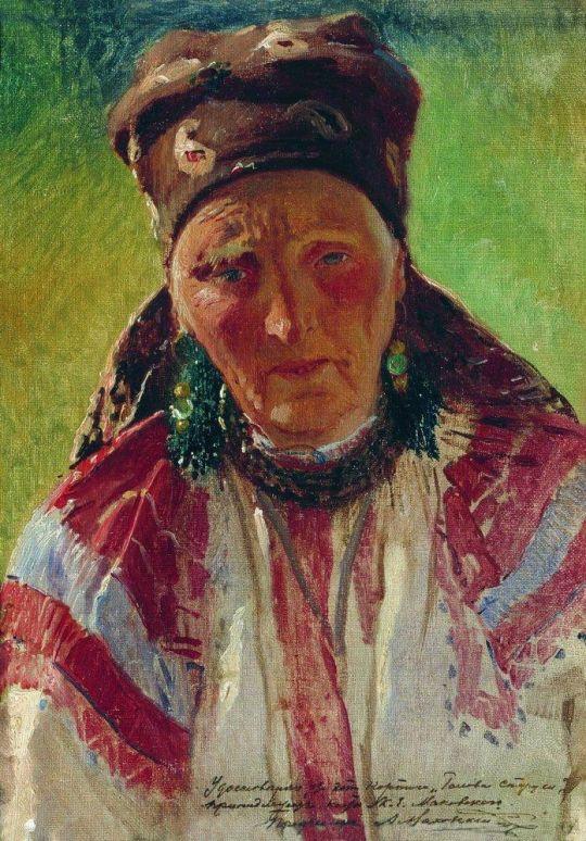 Голова старухи. 1890-е
