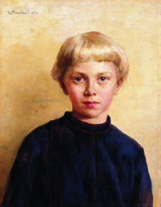 Портрет мальчика. 1874
