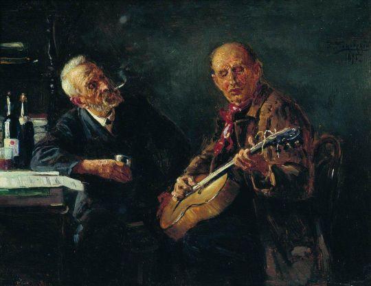 Приятели. 1895