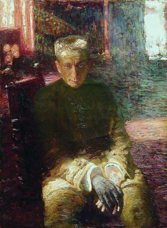 Портрет А.Ф.Керенского. 1918