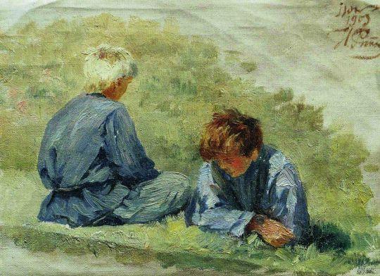 Мальчики на траве. 1903