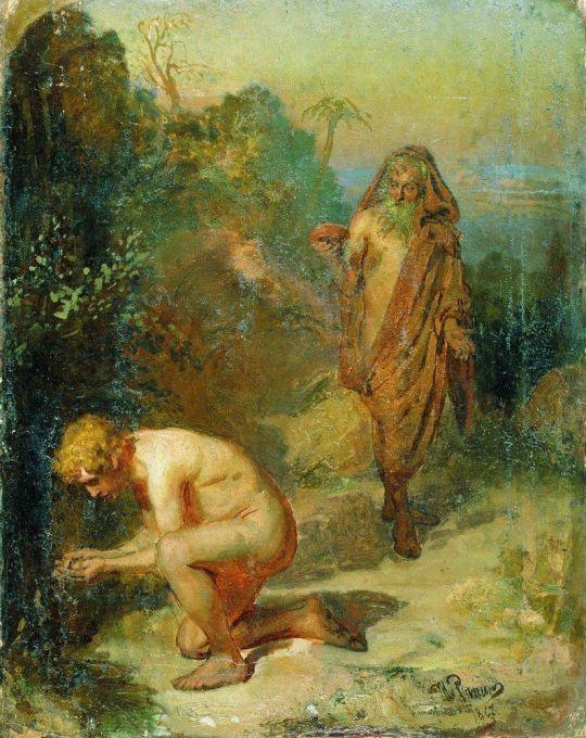 Диоген и мальчик. 1867