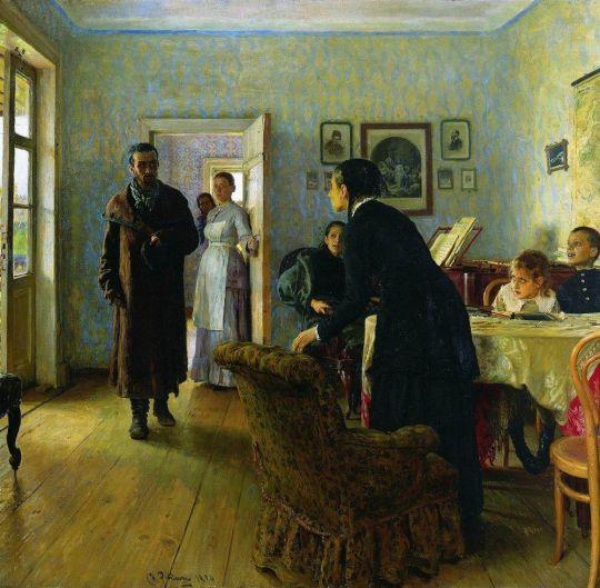 Не ждали. 1884-1888