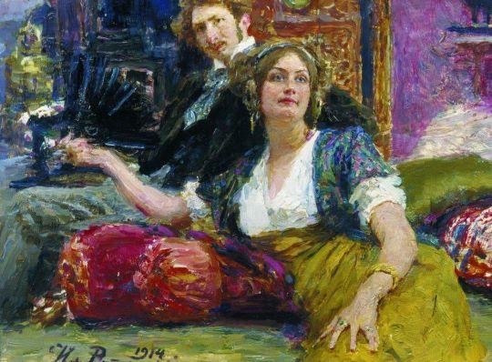 Портрет поэта С.М.Городецкого с женой. 1914