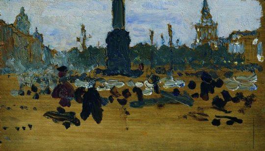На Дворцовой площади в Петербурге. 1905