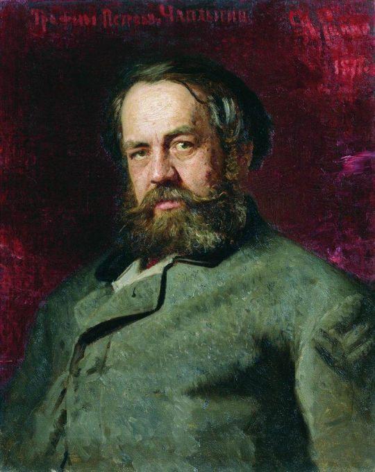 Портрет Т.П.Чаплыгина, двоюродного брата И.Е.Репина. 1877