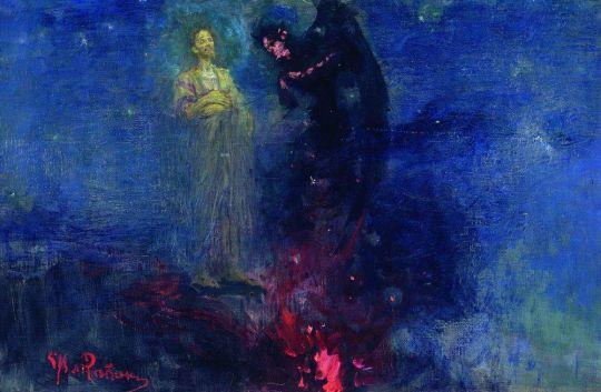 Отыди от меня, Сатано. 1860-е
