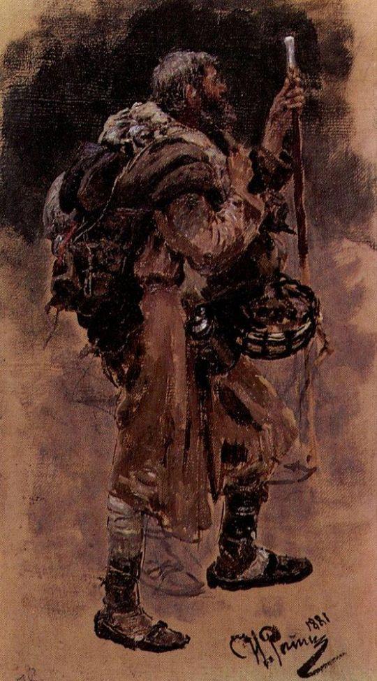 Странник. 1881