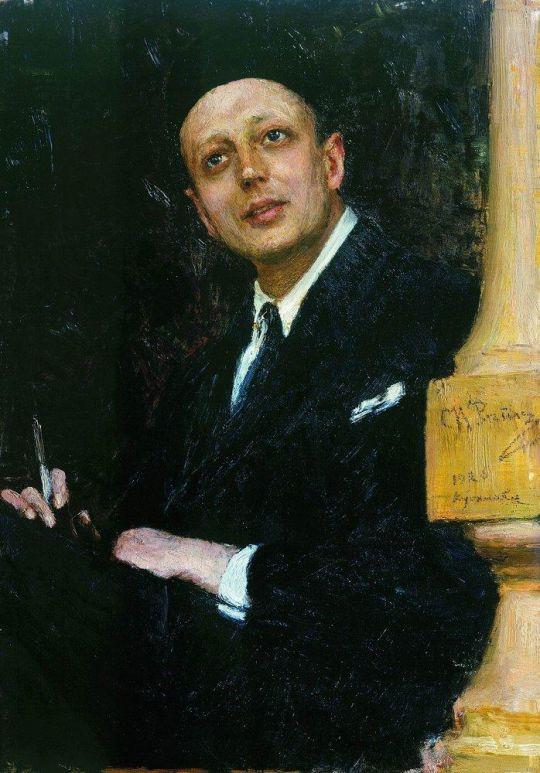 Портрет поэта Войнова. 1923–1926
