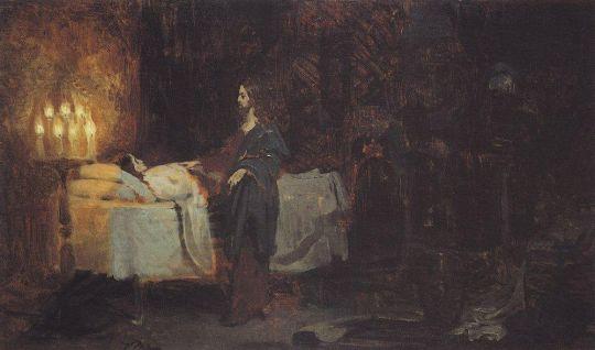 Воскрешение дочери Иаира3. 1871