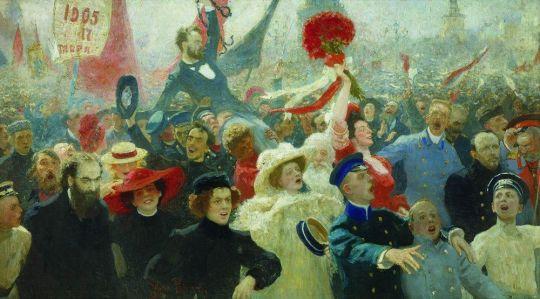 Манифестация. 17 октября 1905 года. 1907. Доработана в 1911