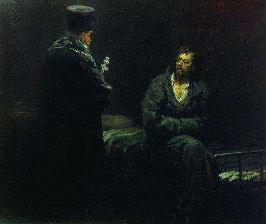 Отказ от исповеди (Перед исповедью). 1879-1885