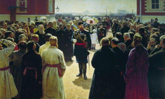 Прием волостных старшин императором Александром III во дворе Петровского дворца в Москве. 1885-1886