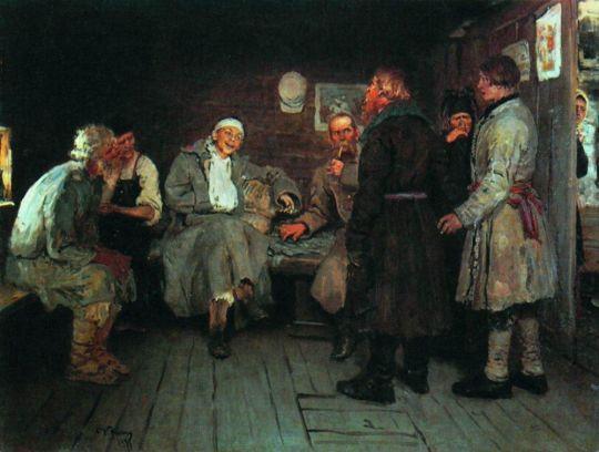 Возвращение с войны. 1877