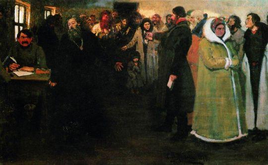 В волостном правлении. 1877