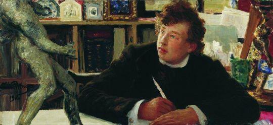 Портрет Алеши Репина ( Эпоха Пушкина ). 1916