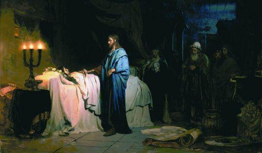 Воскрешение дочери Иаира1. 1871