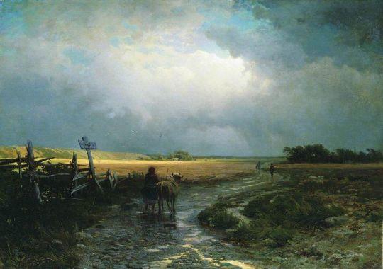 После дождя. Проселок. 1867-1869