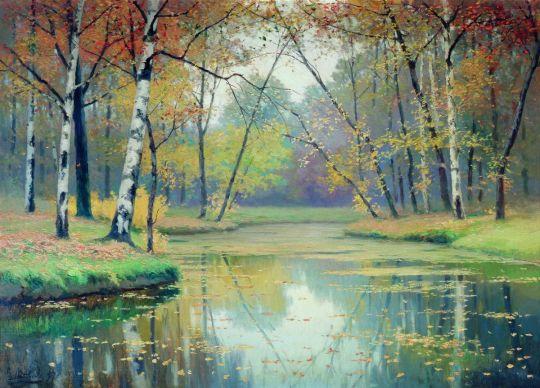 Осень. 1897