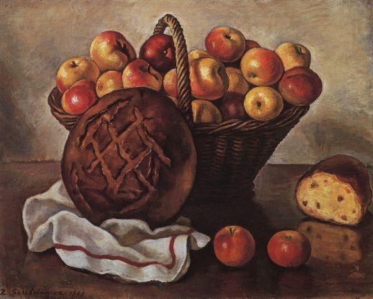 Натюрморт с яблоками и круглым хлебом.