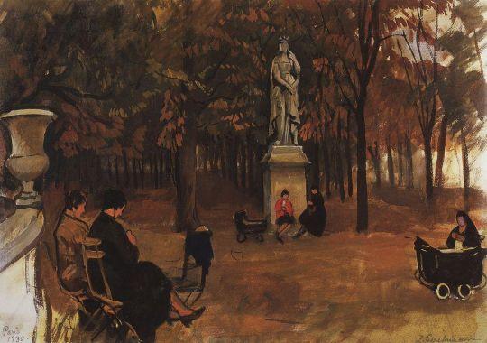 Париж. Люксембургский сад.