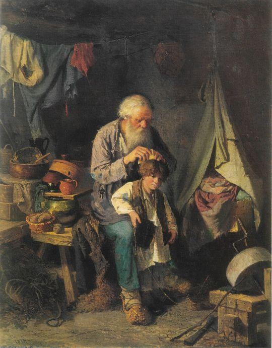 Дедушка и внучек