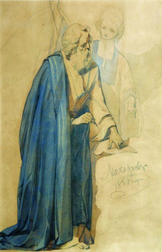 Евангелист Иоанн. 1850