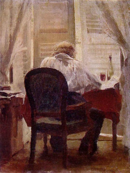 За работой. 1895