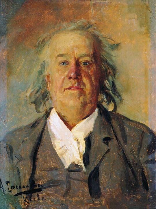 Портрет Медынцева