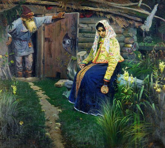 За приворотным зельем. 1888