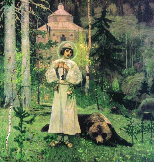 Юность преподобного Сергия Радонежского. 1892-1897
