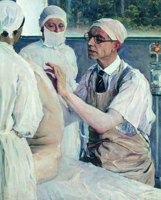 Портрет хирурга С.С. Юдина. 1933