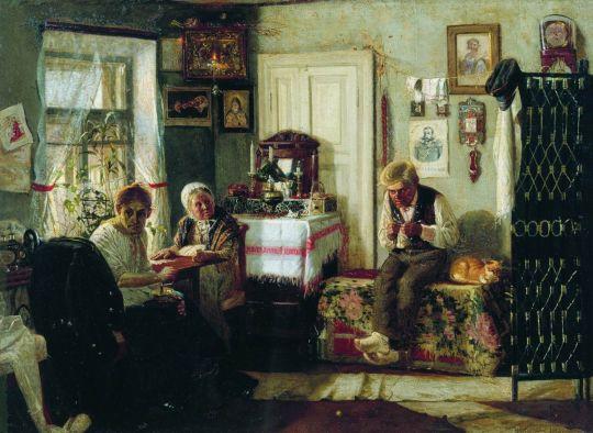 Домашний арест. 1883