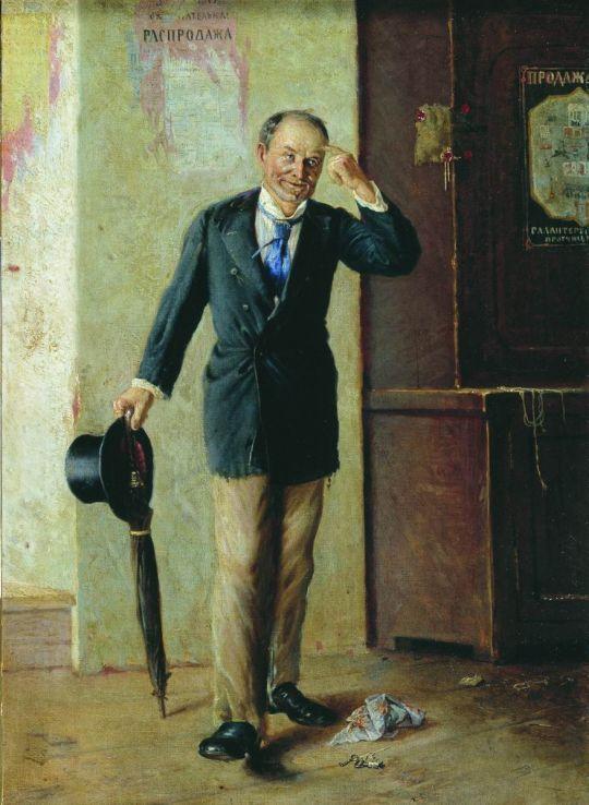 Жертва приятелей. 1881