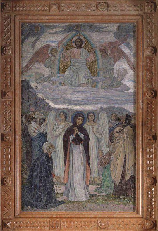 Вознесение. 1897