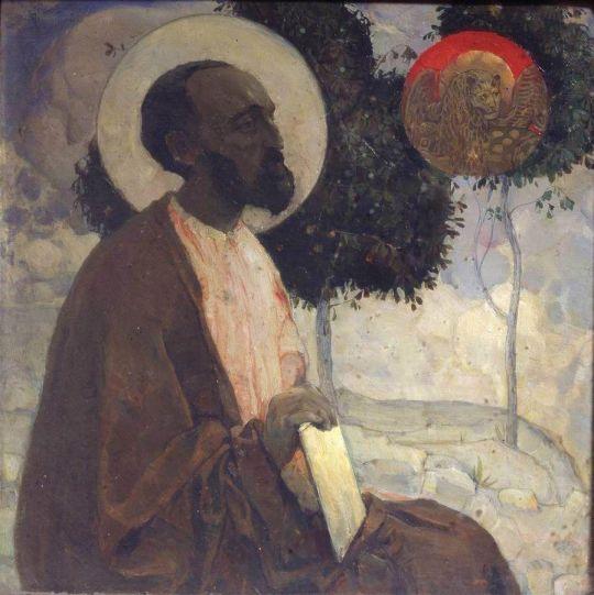Апостол Марк. 1909