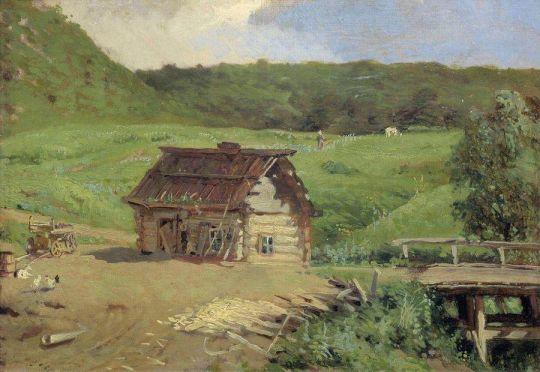 Пейзаж с избой и мостиком. Начало 1880-х