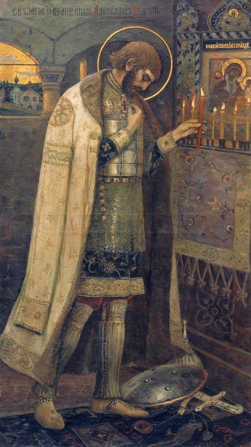 Благоверный князь Александр Невский. 1894-1895