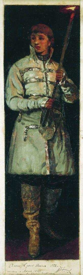 Юноша со свечой. 1885