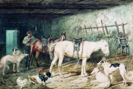 Конюшня на постоялом дворе. 1878