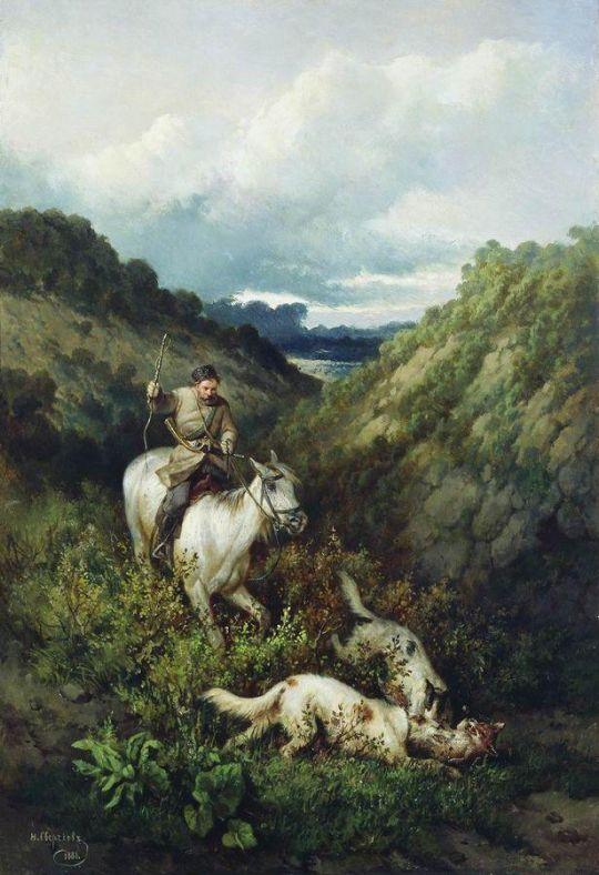 Охота. 1881