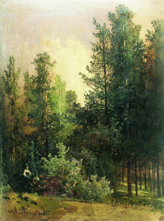 Подень в лесу. 1870-е